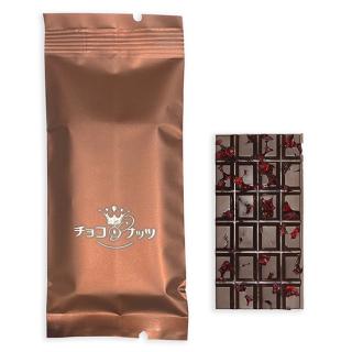 クランベリー 小<br> ビターチョコ64%
