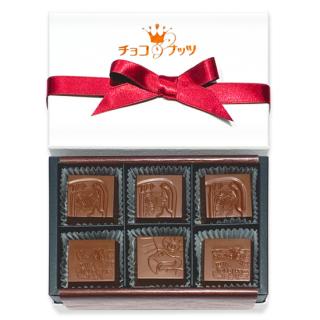 6個セット塩キャラメル<br> ガーナミルクチョコレート40%