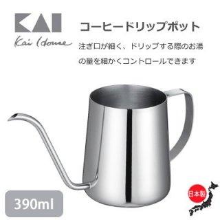 コーヒードリップポット 390ml