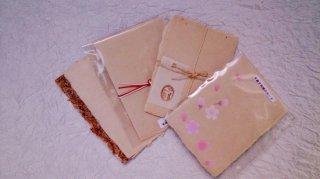 手漉き和紙のメッセージカード