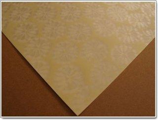 菊花紙ー黄色