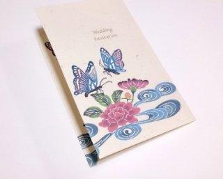 結婚式案内状(招待状)☆月桃紙-蝶々