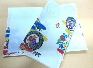 案内状(招待状)☆月桃紙-鶴亀