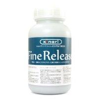 515 強力離型剤Fine Release(ファイン・リリース)400g入りrikei-P_04