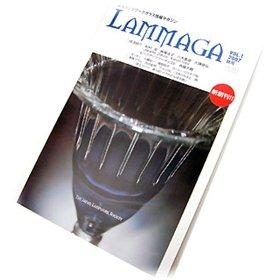 《特別価格》季刊ランプワークガラス情報マガジン(「LAMMAGA」vol.1)lammaga01
