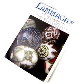 《特別価格》季刊ランプワークガラス情報マガジン(「LAMMAGA」vol.2)lammaga02