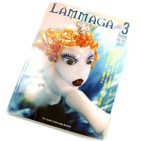 《特別価格》季刊ランプワークガラス情報マガジン(「LAMMAGA」vol.3)lammaga03
