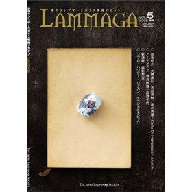 《特別価格》季刊ランプワークガラス情報マガジン(「LAMMAGA」vol.5)lammaga05