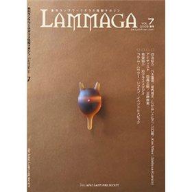 《特別価格》季刊ランプワークガラス情報マガジン(「LAMMAGA」vol.7)lammaga07