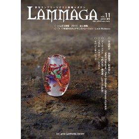 《特別価格》季刊ランプワークガラス情報マガジン(「LAMMAGA」vol.11)lammaga11