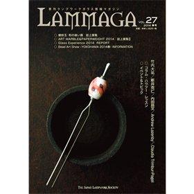 《特別価格》季刊ランプワークガラス情報マガジン(「LAMMAGA」vol.27)lammaga27