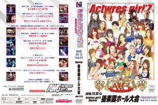 アクトレスガールズ・DVDシリーズ Vol.22
