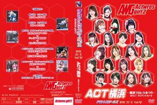 アクトレスガールズ・DVDシリーズ Vol.42