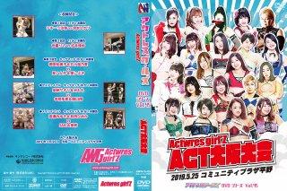 アクトレスガールズ・DVDシリーズ Vol.45
