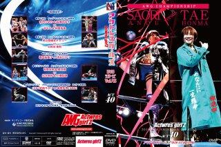アクトレスガールズ・DVDシリーズ Vol.46