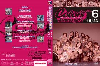 アクトレスガールズ・DVDシリーズ Vol.47