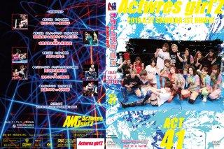 アクトレスガールズ・DVDシリーズ Vol.48