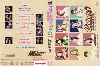 アクトレスガールズ・DVDシリーズ Vol.49