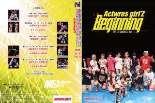 アクトレスガールズ・DVDシリーズ Vol.51