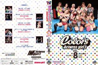 アクトレスガールズ・DVDシリーズ Vol.52