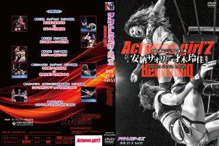 アクトレスガールズ・DVDシリーズ Vol.53