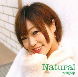 Natural / 本間多恵・CD