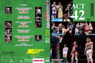 アクトレスガールズ・DVDシリーズ Vol.54