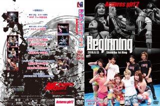 アクトレスガールズ・DVDシリーズ Vol.56