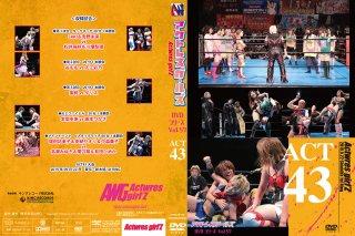アクトレスガールズ・DVDシリーズ Vol.57