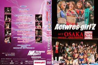 アクトレスガールズ・DVDシリーズ Vol.58