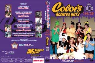 アクトレスガールズ・DVDシリーズ Vol.59