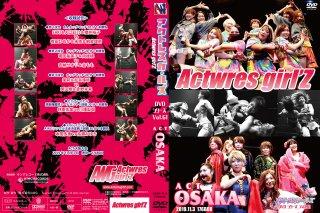 アクトレスガールズ・DVDシリーズ Vol.61