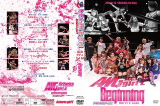 アクトレスガールズ・DVDシリーズ Vol.63