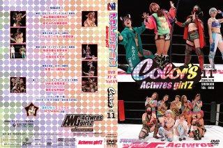 アクトレスガールズ・DVDシリーズ Vol.64