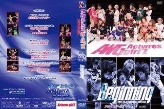 アクトレスガールズ・DVDシリーズ Vol.65