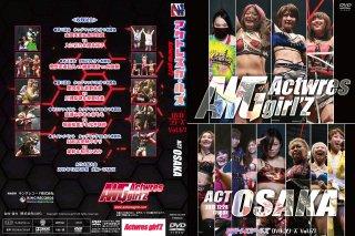アクトレスガールズ・DVDシリーズ Vol.67