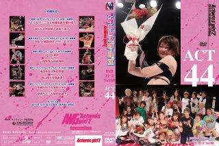 アクトレスガールズ・DVDシリーズ Vol.68