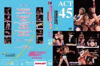 アクトレスガールズ・DVDシリーズ Vol.69