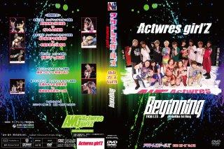 アクトレスガールズ・DVDシリーズ Vol.71