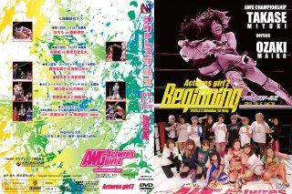 アクトレスガールズ・DVDシリーズ Vol.72