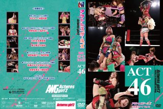 アクトレスガールズ・DVDシリーズ Vol.73