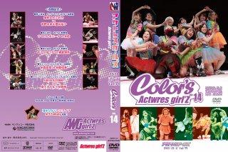 アクトレスガールズ・DVDシリーズ Vol.74