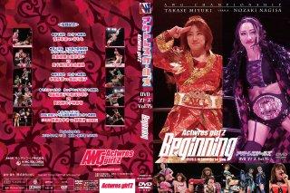 アクトレスガールズ・DVDシリーズ Vol.75