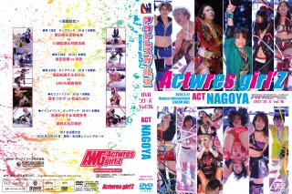 アクトレスガールズ・DVDシリーズ Vol.76