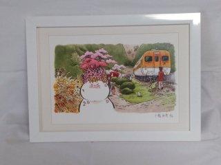安芸太田町イラスト・安野の花祭り「はなやか!はなまつり」(1点)