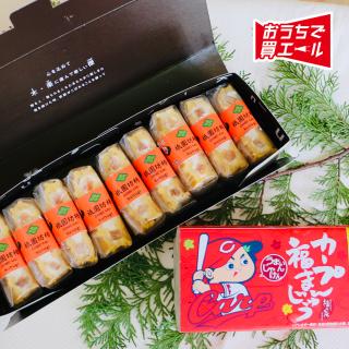 《来夢とごうち》祇園坊柿和洋スイーツお楽しみセット【冷凍】
