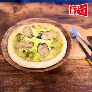 《スパ羅漢》広島牡蠣の丸ピザ4枚 ★送料込み(一部地域を除く)★
