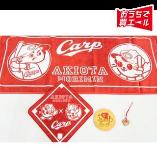 《来夢とごうち》「広島東洋カープ」×「もりみん」のコラボグッズセット