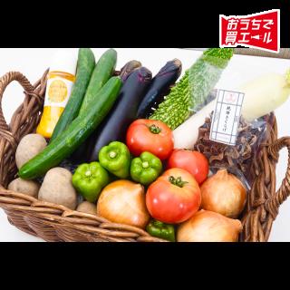 《びんご府中》駅長セレクト♪季節のお野菜セット ★送料無料★