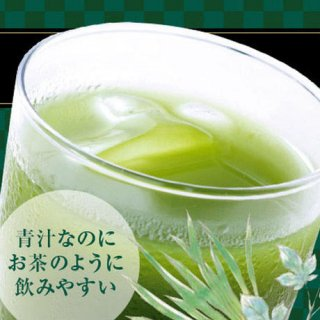 【栄養機能食品】花織の青茶(ビタミンD・葉酸)